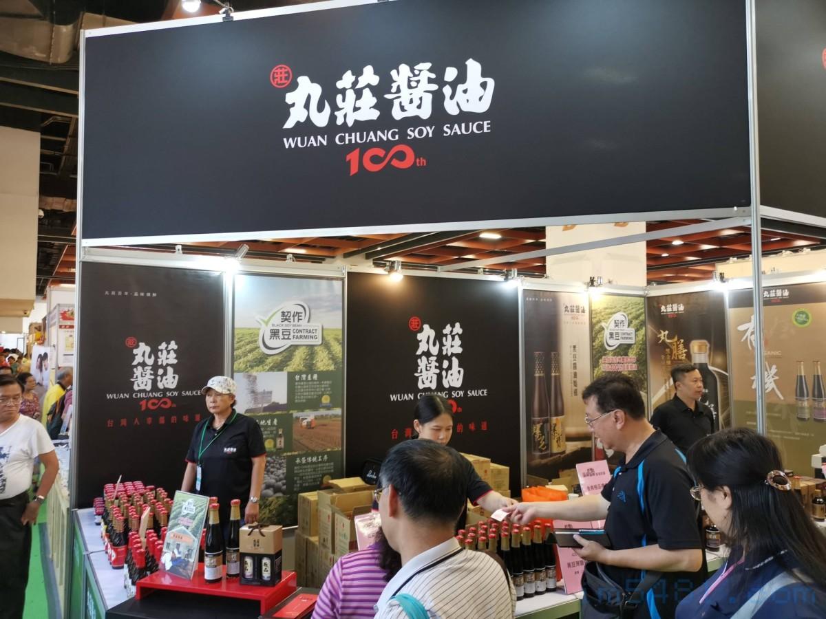 台灣又一家超過百年的醬油廠了!