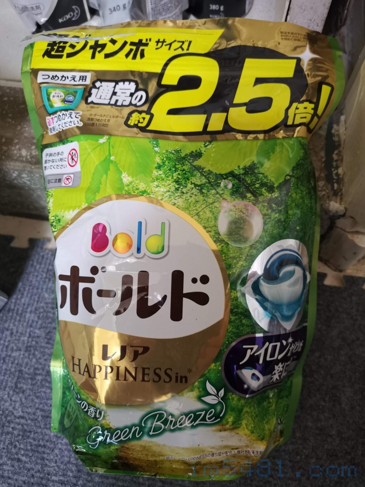 Bold日本植物精萃三合一洗衣膠囊-使用心得