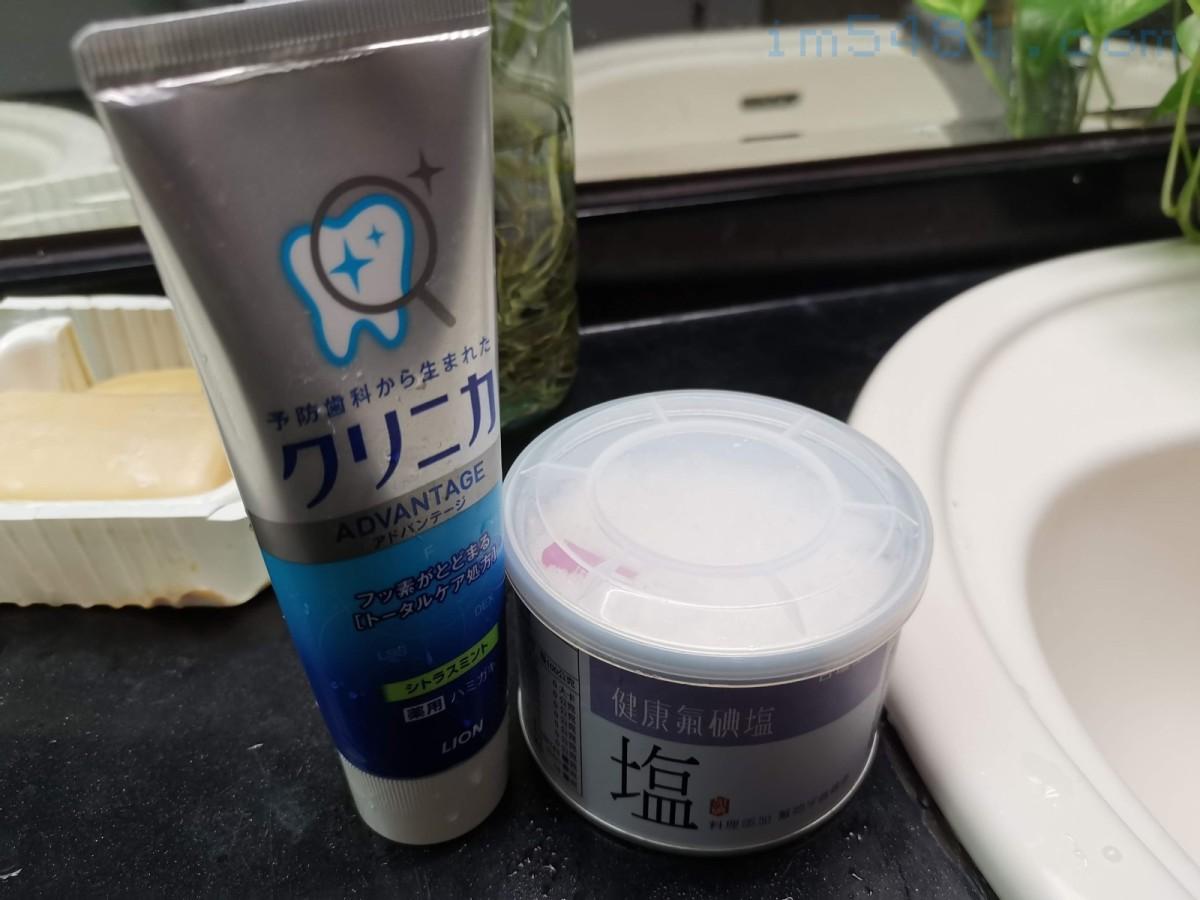 台鹽健康氟碘鹽搭配獅王CLINICA ADVANTAGE 固齒佳酵素淨護牙膏即可有效改善口腔健康跟防止蛀牙