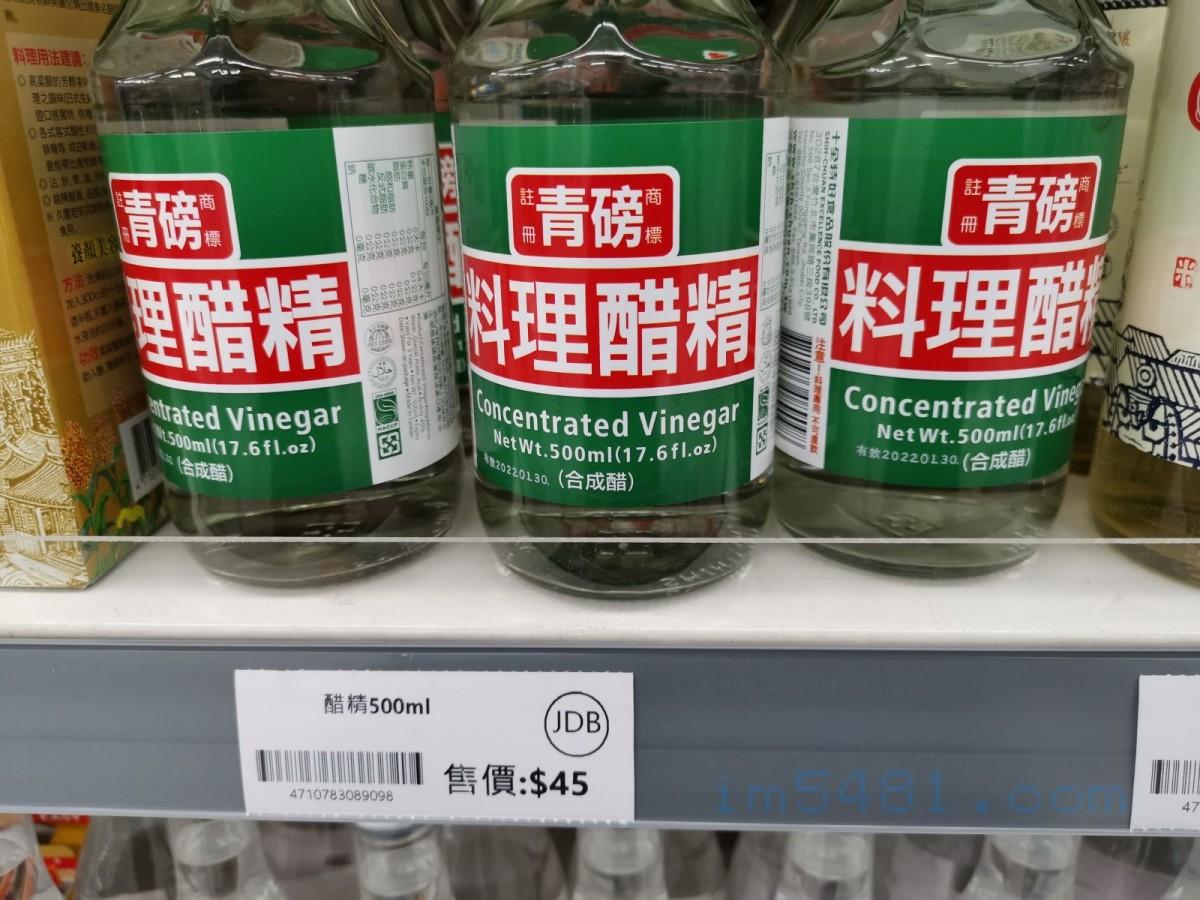 如何利用酸度40%醋精製作酸度2%醋酸水溶液