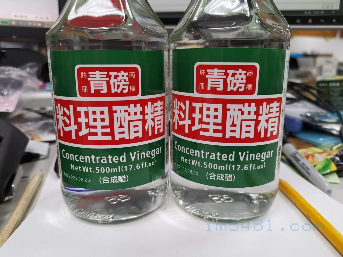 台灣現在用的食用級冰醋酸都是石化工業副產品或工業級產品嗎?