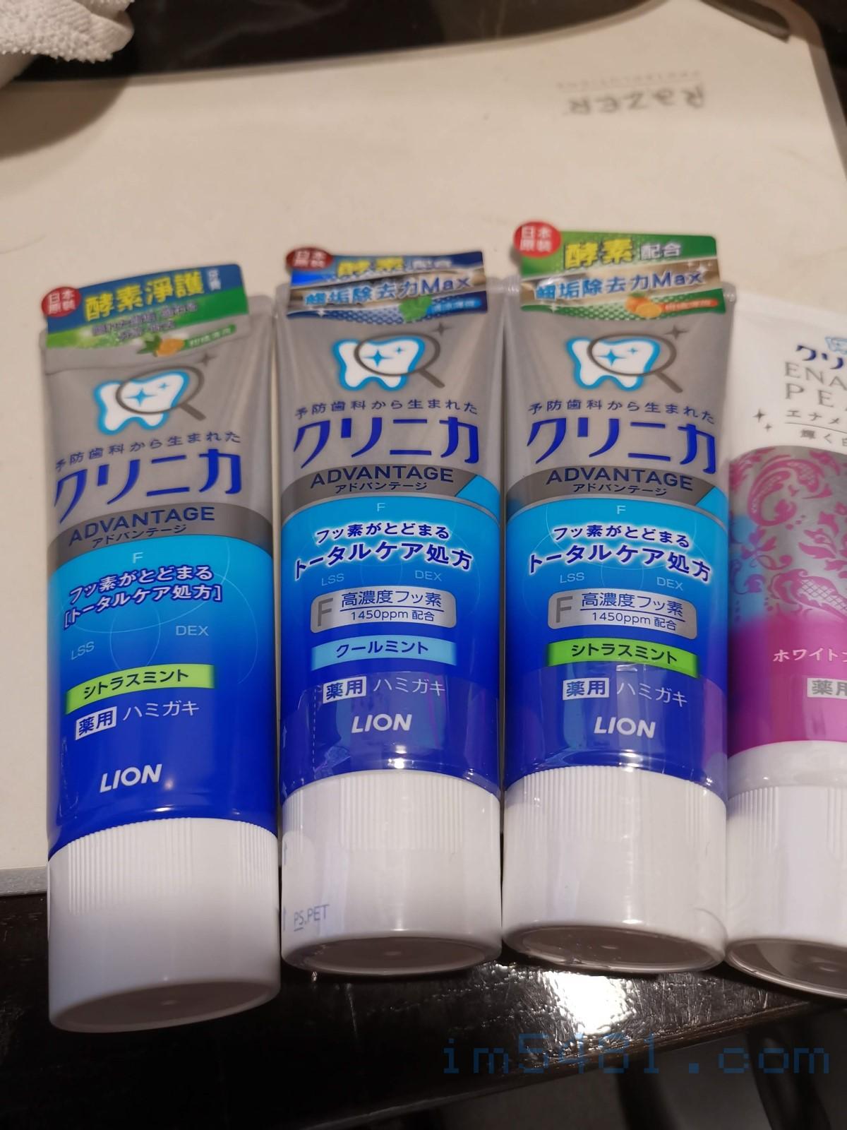 新版的固齒佳酵素淨護牙膏,其有標榜高濃度氟素1450ppm配合.