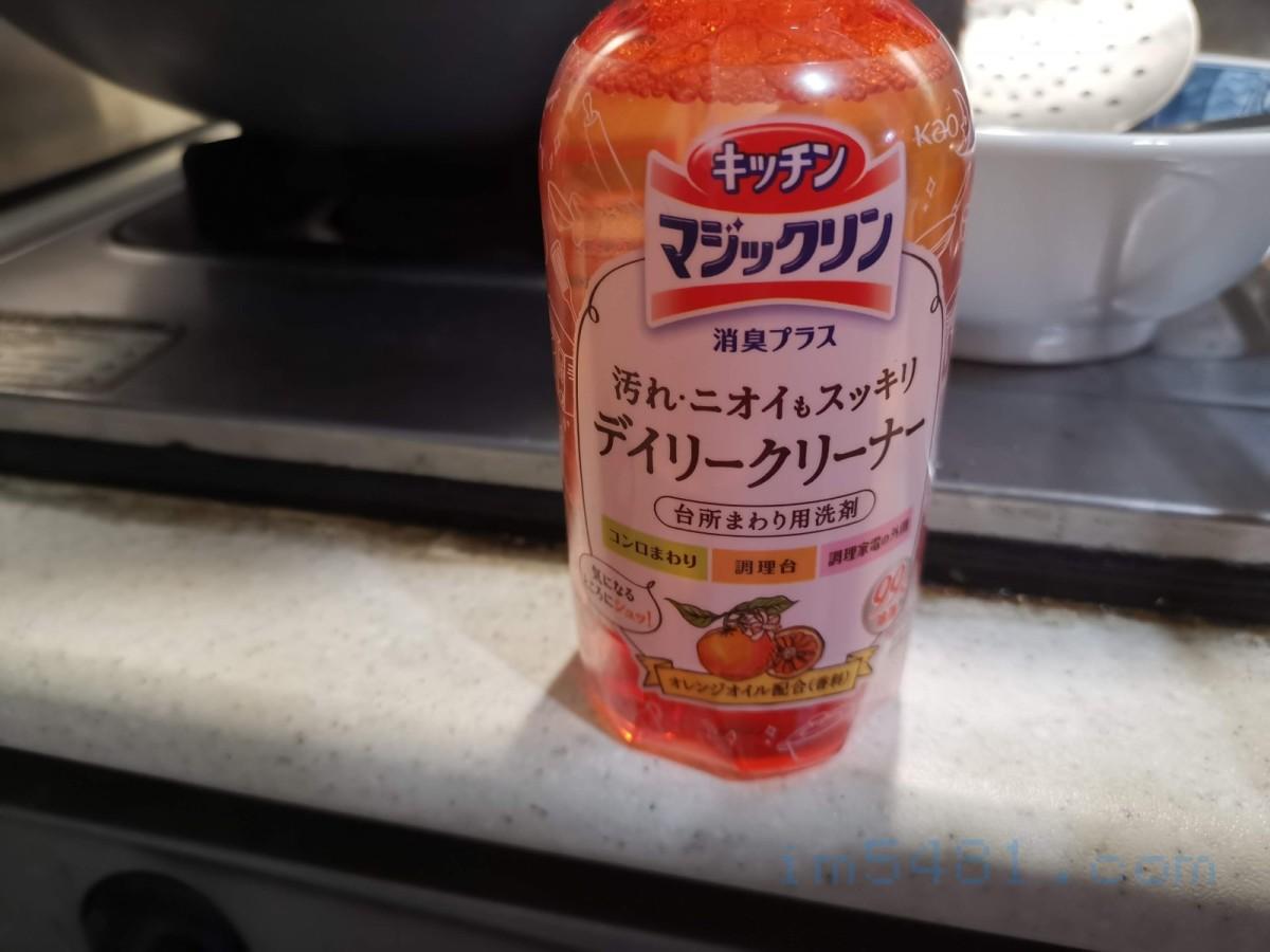 花王 Magiclean 廚房魔術靈橘油捷淨噴槍瓶