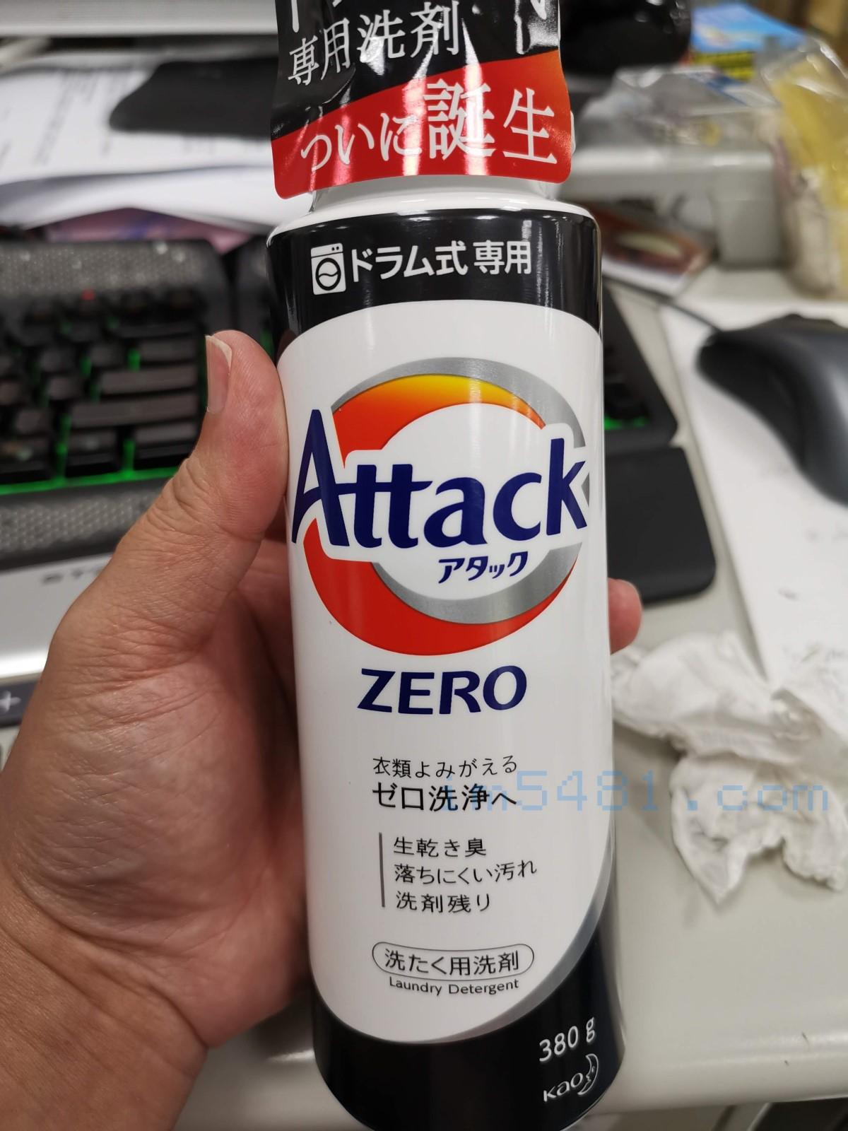 日本花王 Attack ZERO強效去漬抗菌洗衣精 (滾筒式洗衣機專用)簡單使用心得