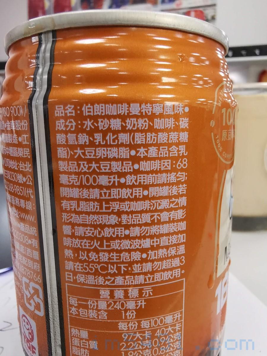 伯朗咖啡曼特寧風味為馬口鐵包裝,成分中有碳酸氫鈉。
