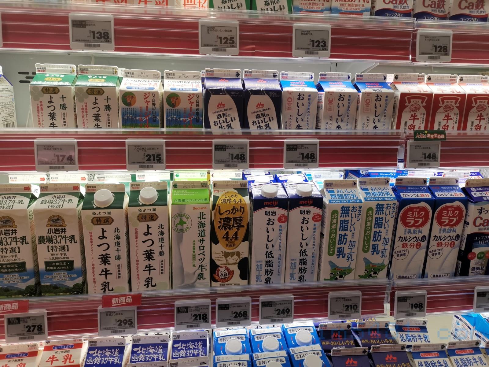 日本超市高價乳品跟加工乳的價格
