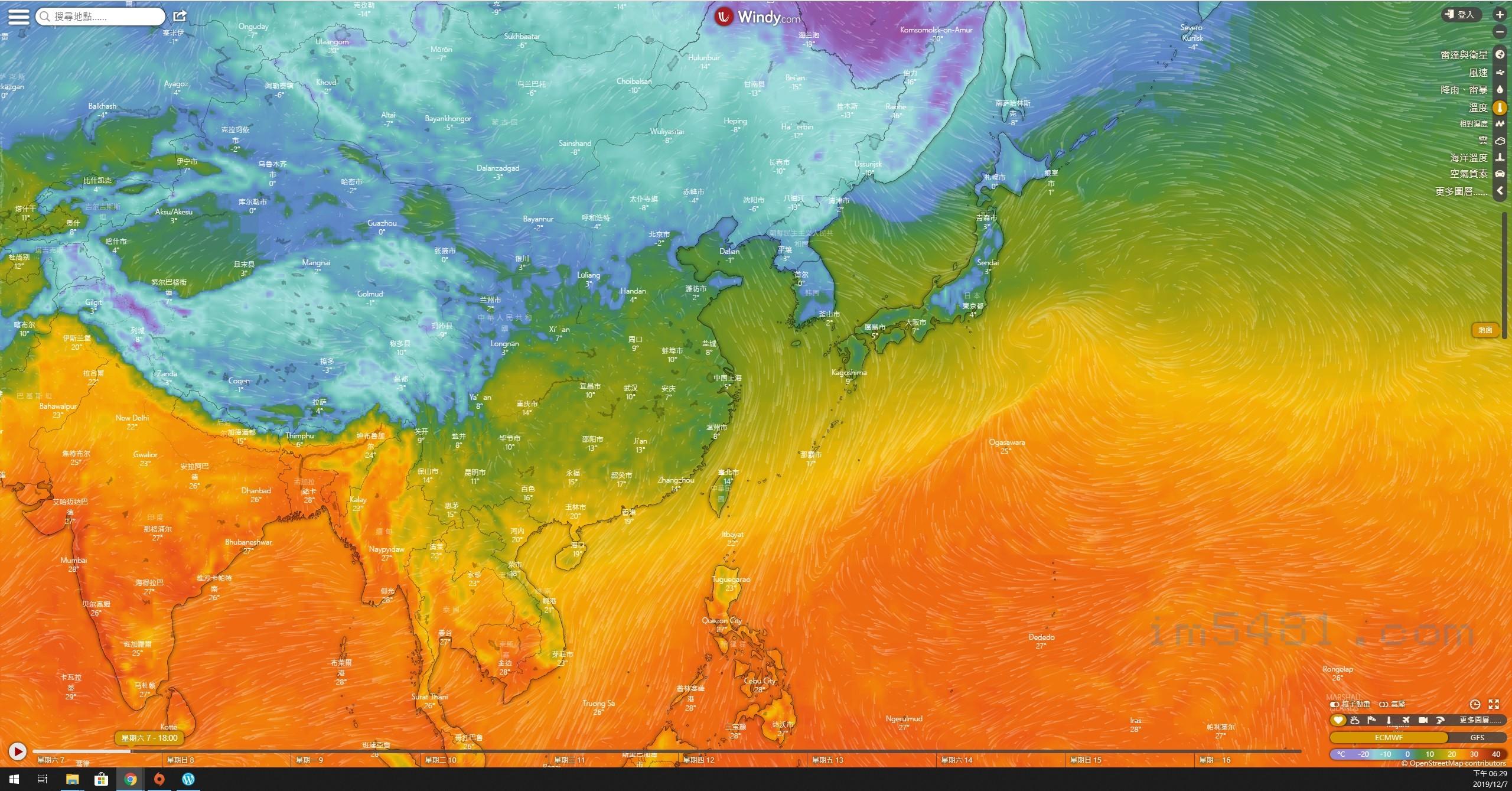 2019-12-07_大陸冷氣團來襲