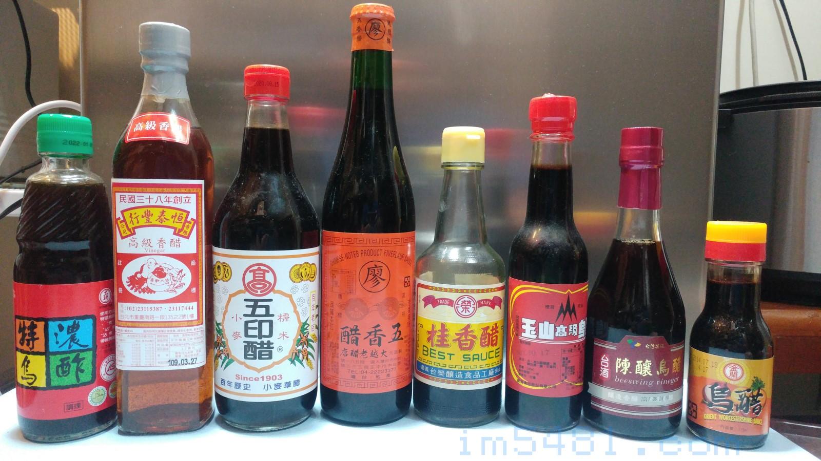 台灣各地都有好醋