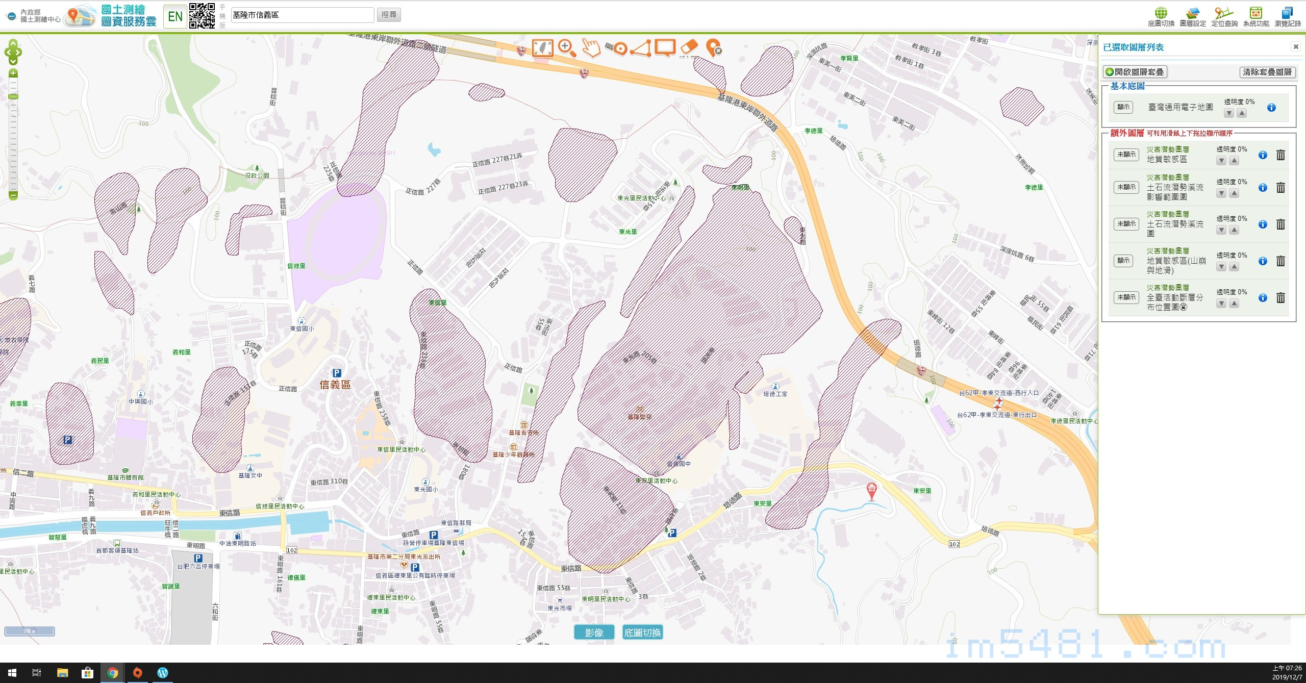 基隆信義區崇法街與東光路附近的地質敏感區(山崩與地滑)
