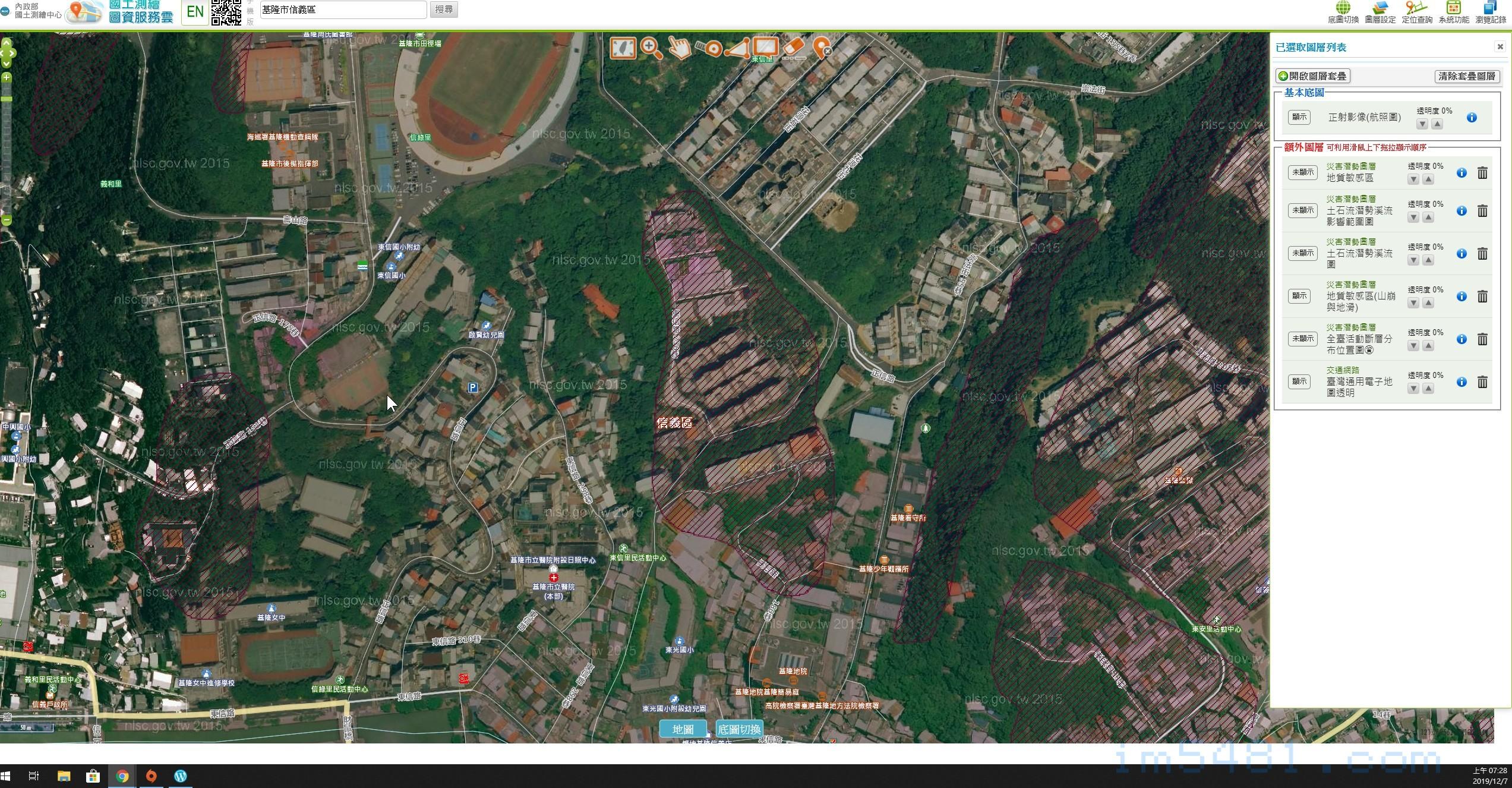 實際圖片跟地質敏感區的比較