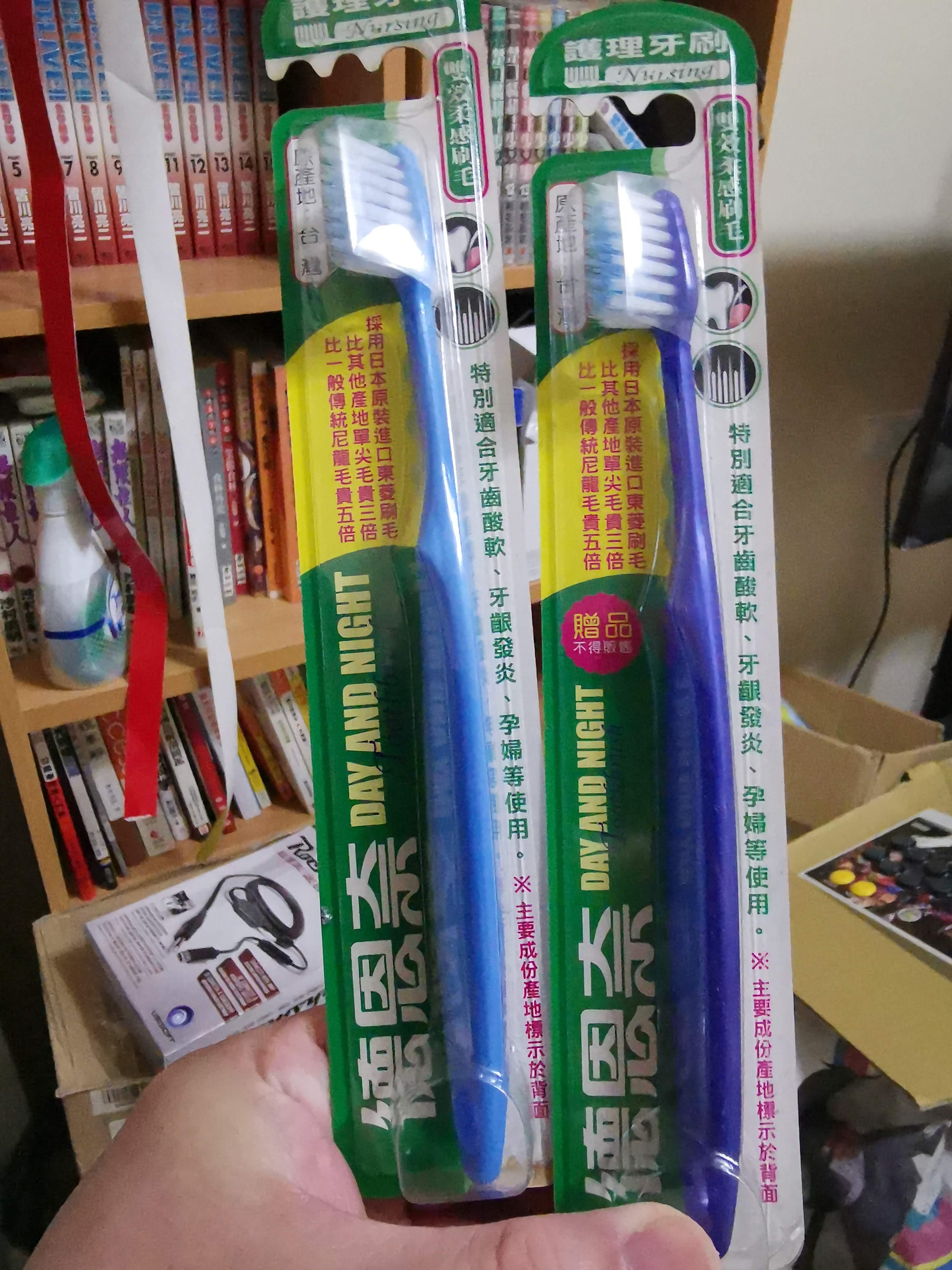 我一直很愛用的德恩奈護理牙刷
