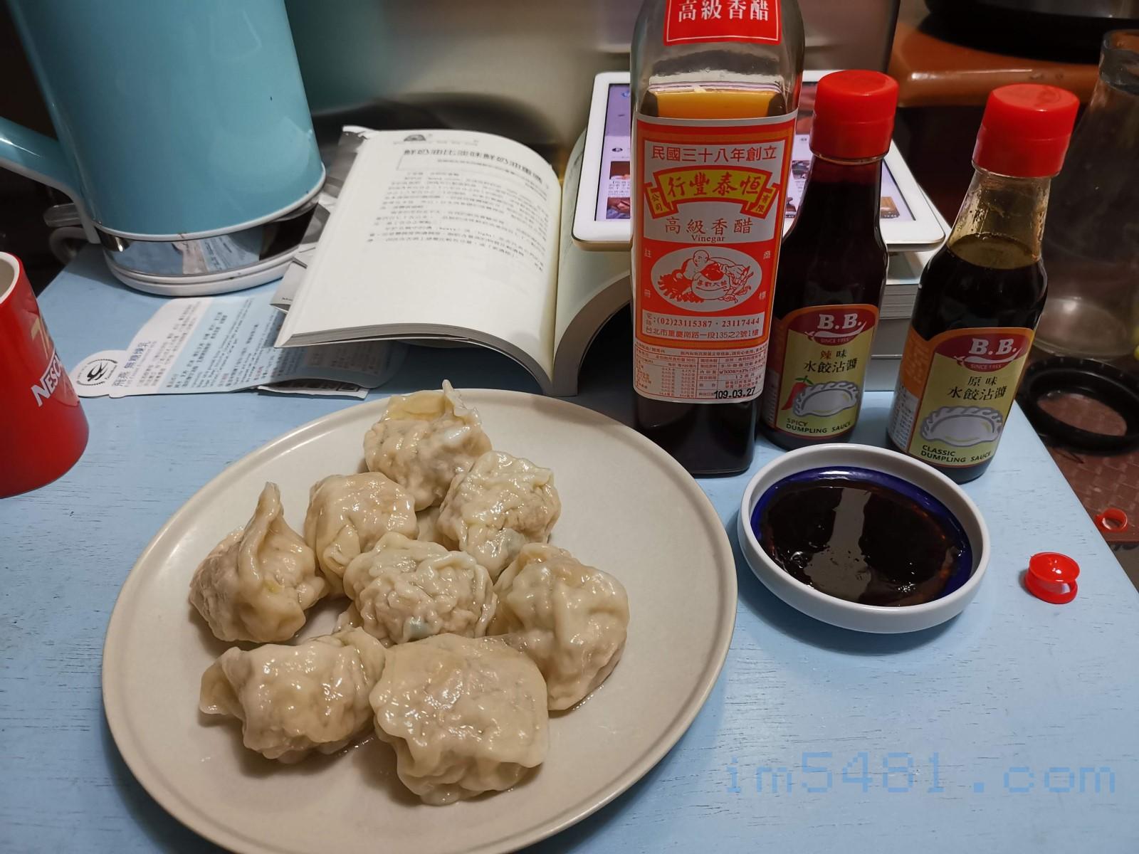 恆泰豐行的香醋搭配BB水餃沾醬真的是絕配!