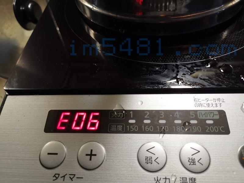 IHK-W12SP-B E06 錯誤碼 告知過熱了.