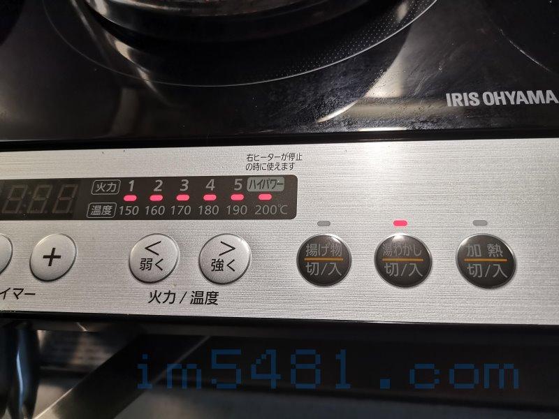 IHK-W12SP-B煮熱開水模式