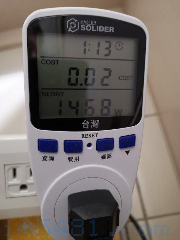 IHK-W12SP-B耗電量是真實的1500W等級,所以電器所使用的電線和插座都需要考慮到用電安全