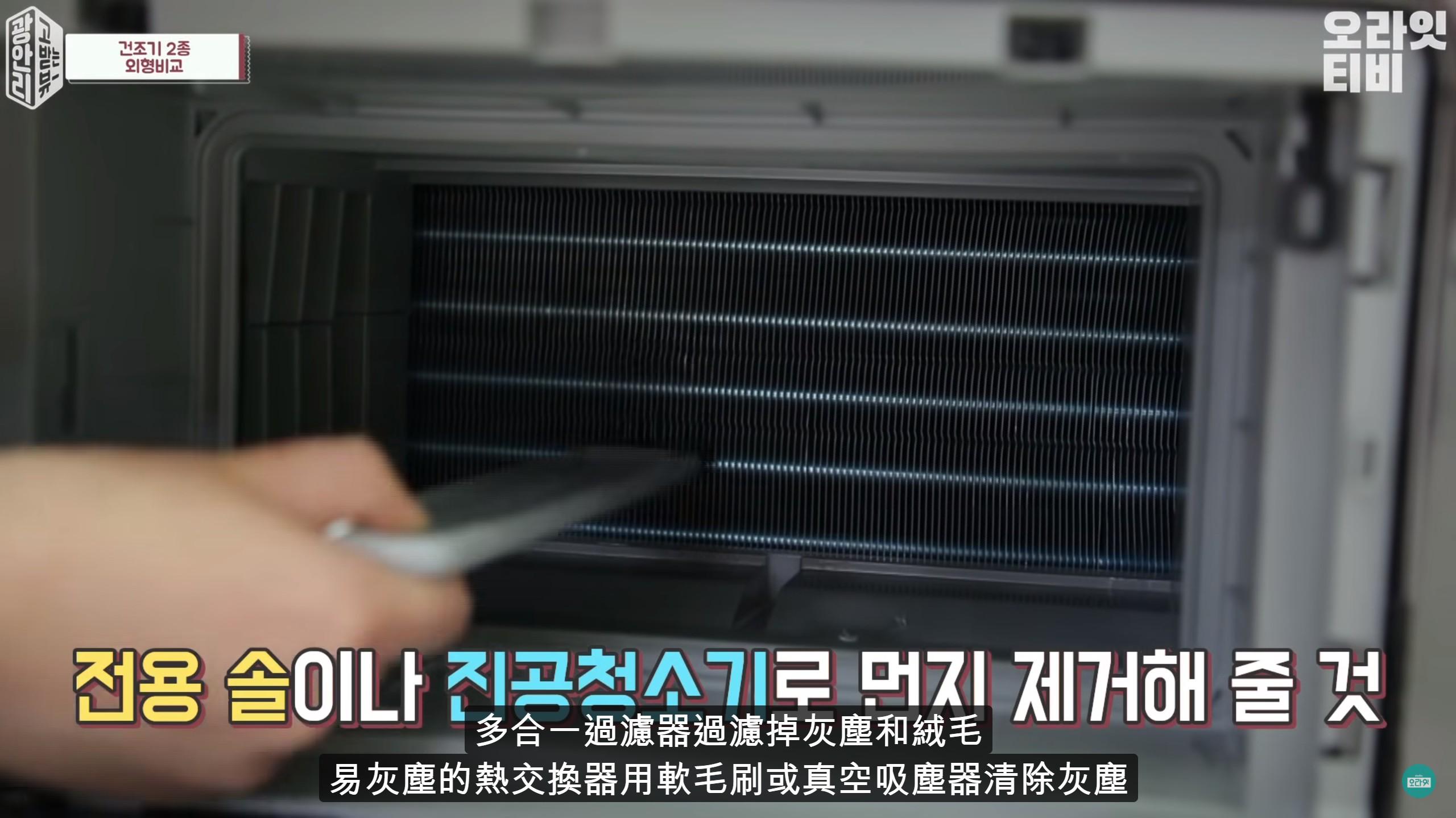 三星熱泵式乾衣機可以自行清理散熱冷凝鰭片