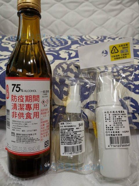 台酒防疫酒精跟HDPE噴瓶、玻璃噴瓶