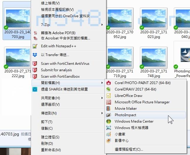 日後開啟這類檔案就可以多出photoimpact的開啟選項