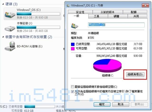 選擇Windows7的C槽,點選滑鼠的右鍵,然後再選擇【內容】,就可以看到Windows7的C槽的內容了。最後再點取【磁碟清理】。