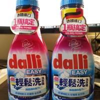 德國 dalli 輕鬆洗洗衣精(左邊是粉紅色的,右邊是藍色的)
