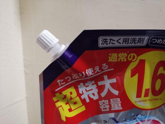 日本獅王抗菌濃縮洗衣精1160g補充包-瓶蓋是可以重複鎖上的