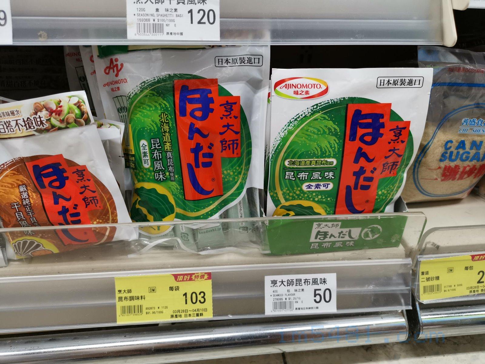 頂好超市賣的烹大師昆布風味