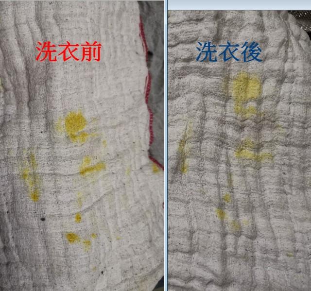 最麻煩的深色咖哩色素汙漬也可以有效淡化,也可以添加氧系漂白水來增加漂白效果