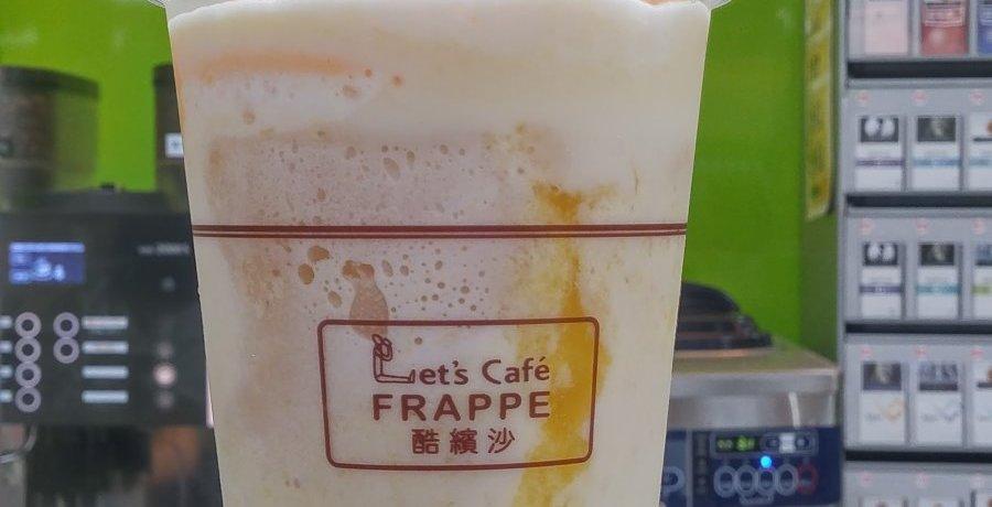 全家夕張哈密瓜霜淇淋配芒果酷繽沙