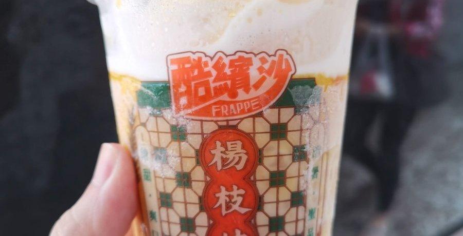 全家酷冰沙-楊枝甘露+青森蘋果霜淇淋