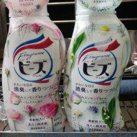 日本花王Beads植萃香氛洗衣精