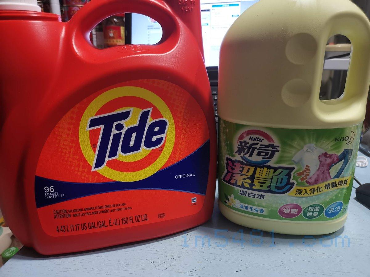 Tide洗衣精跟鮮豔漂白水搭檔,鮮豔漂白水將Tide洗衣精殺菌力不足的問題充分解決掉。
