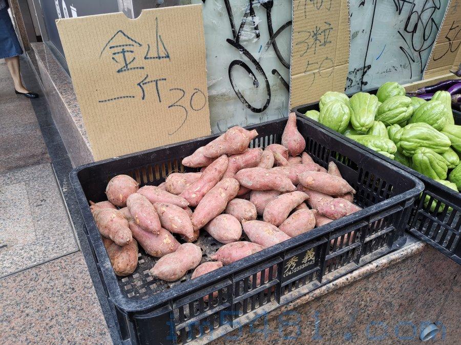 2020.08.25東門市場的金山地瓜售價