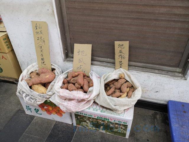 金山第一市場地瓜零售價