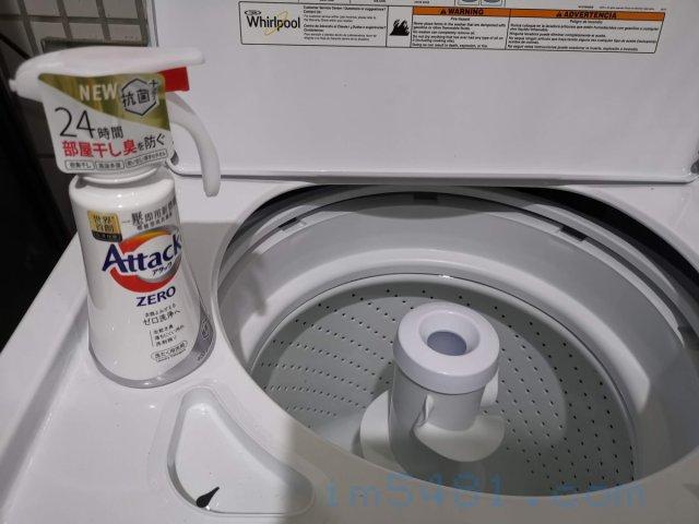 Attack ZERO超濃縮洗衣凝露跟惠而浦1CWTW4845EW直立式洗衣機