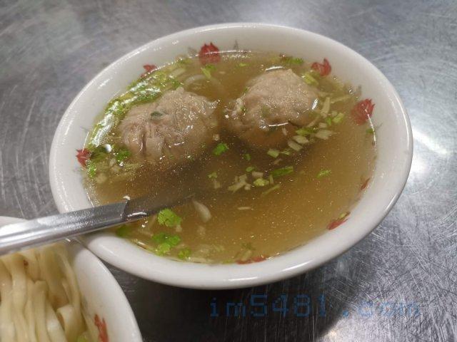 基隆燕丸湯