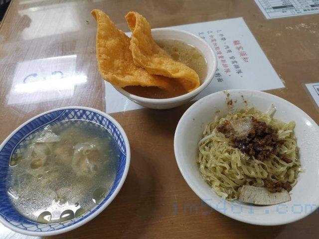 阿姬意麵-肉燕酥湯-餛飩湯-乾意麵