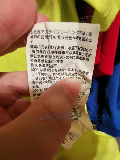 吸濕排汗衣的衣物標籤寫著『添加衣物柔軟精將會降低吸濕排汗效果』
