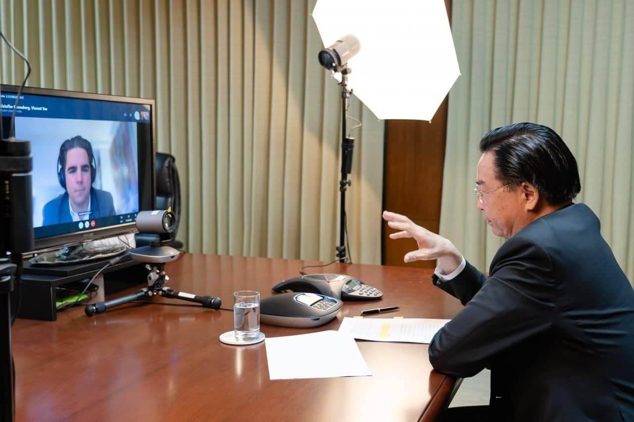 外交部-視訊會議