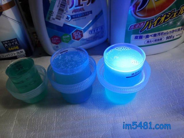 日本花王Attack高滲透bio gel洗衣精有螢光反應