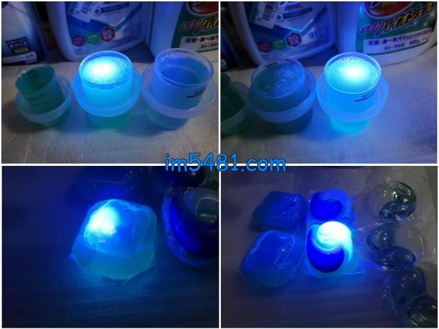 有螢光增白劑的洗濯洗劑被紫外線照射所發出的螢光