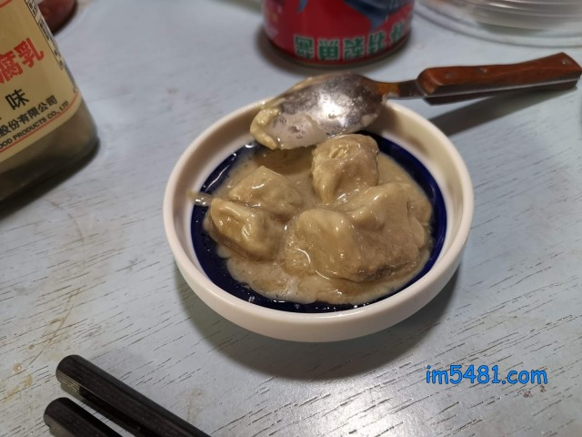 天府牌四川豆腐乳臭味-試味