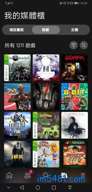 xbox我的媒體櫃有超過超過1200款遊戲
