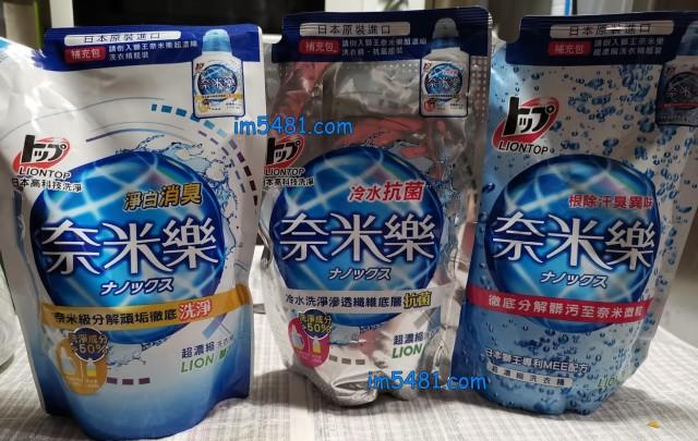 台灣獅王引進的初代奈米樂-淨白消臭、冷水抗菌、根除汗臭異味