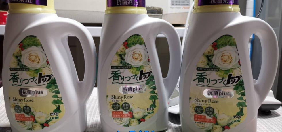 我所買到的獅王香氛柔軟濃縮洗衣精-抗菌白玫瑰