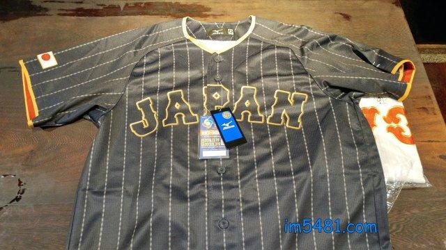 2017 WBC 漢字刺繍レプリカユニフォーム ビジター(選手名入り) [商品番号] AP00036 [サイズ:O]、[選手名:#25 筒香嘉智]