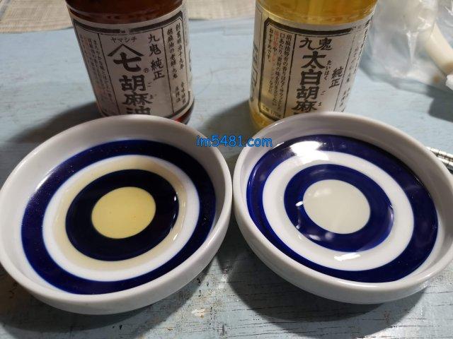 九鬼太白胡麻油跟山七胡麻油的差異,山七胡麻油才有明顯的風味與香氣。