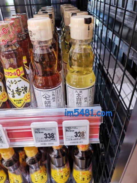 九鬼太白胡麻油跟山七胡麻油的日本超市售價