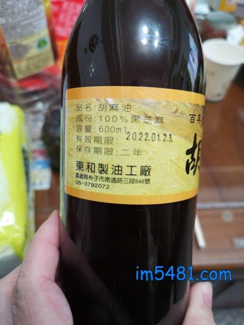 台灣胡麻油大都是指純黑芝麻製成的油