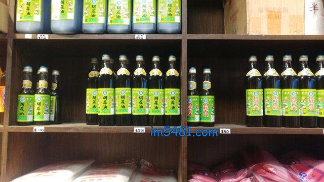 絕大部分台灣麻油廠會只有【白芝麻香油】跟【黑芝麻胡麻油】兩種胡麻油產品