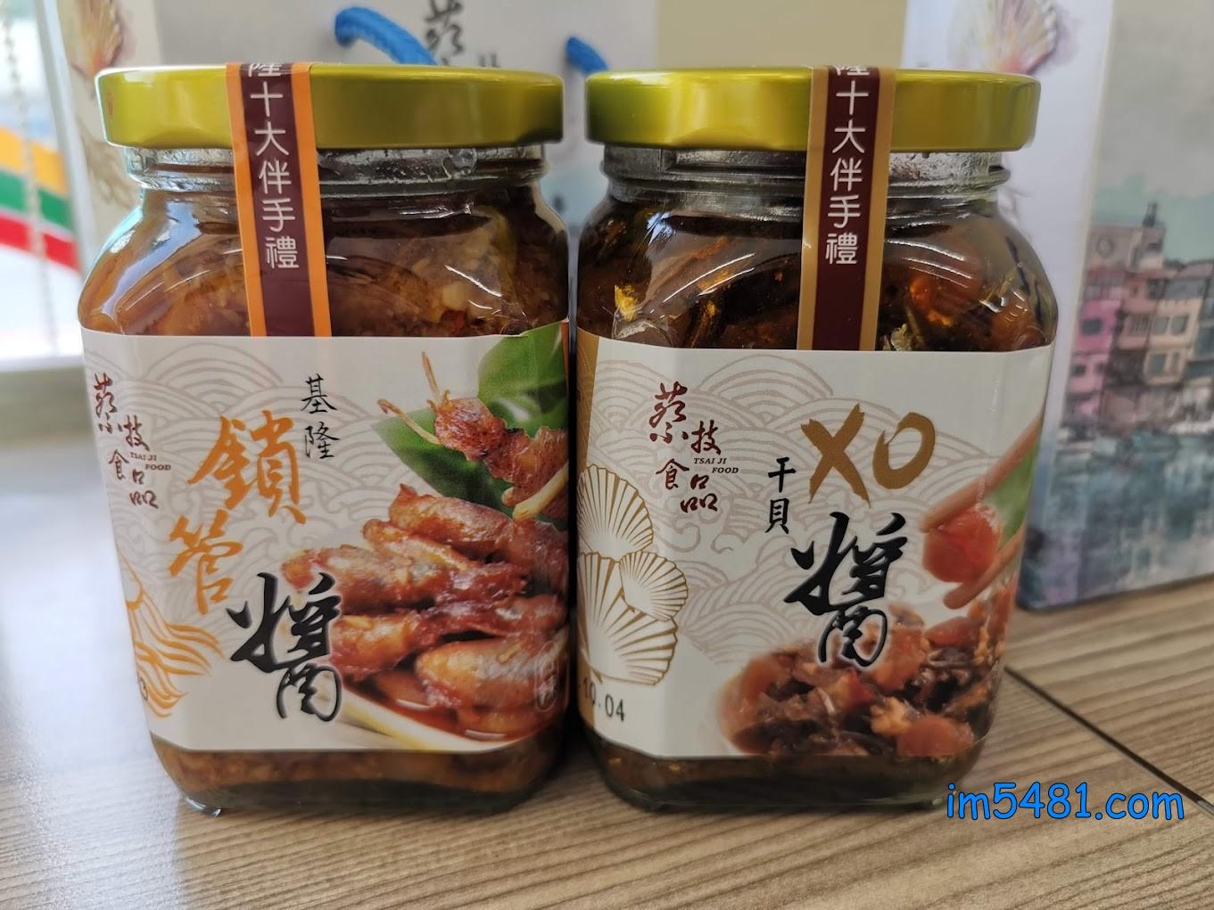 蔡技食品-鎖管醬跟干貝醬